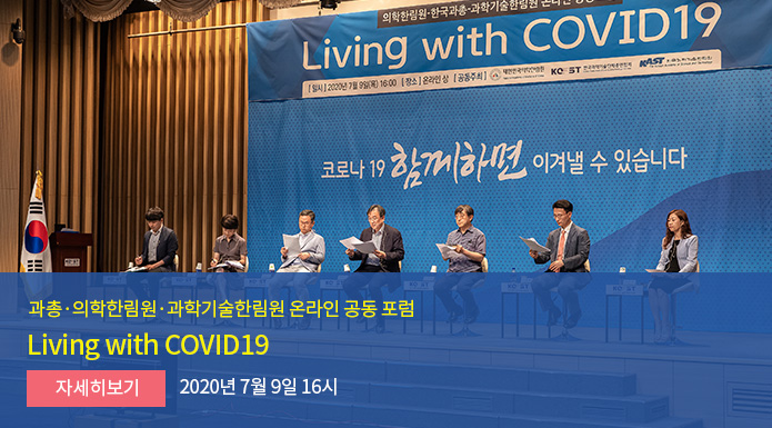 Living with COVID19
